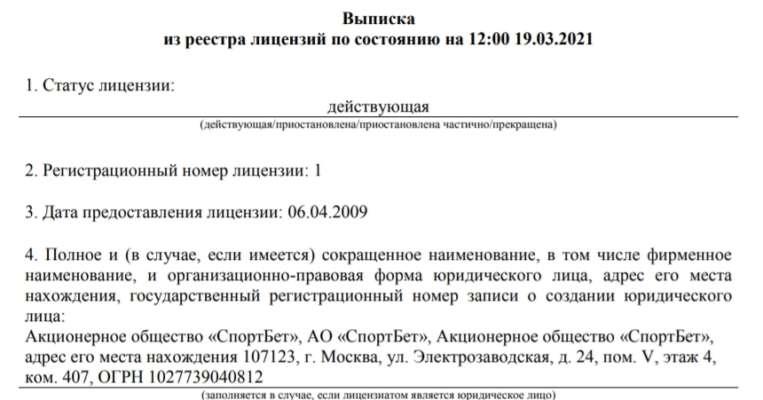 mostbet ru ЛІЦЕНЗІЯ