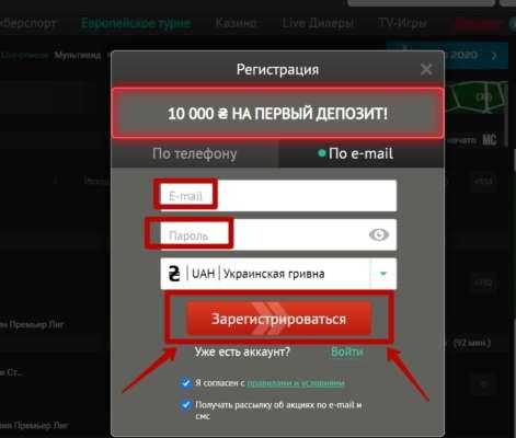 Реєстрація PinUp