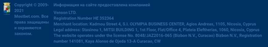 ліцензія Mostbet.com