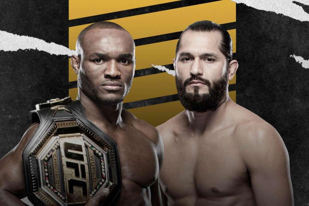 Погоджено весь кард турніру UFC 261