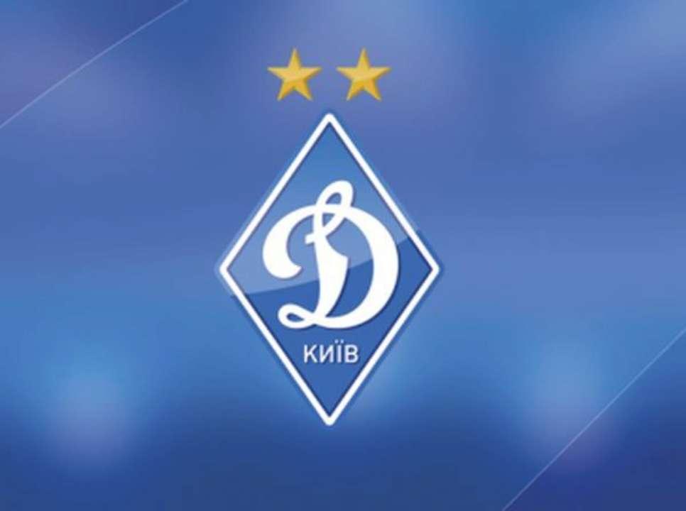 Динамо отримає три мільйони євро від бразильського клубу