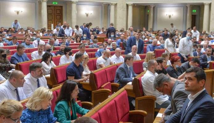 В Украине началась судебная реформа: Рада приняла соответствующий законопроект