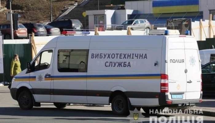 В Киеве сообщили о заминировании нескольких ТРЦ и станций метро