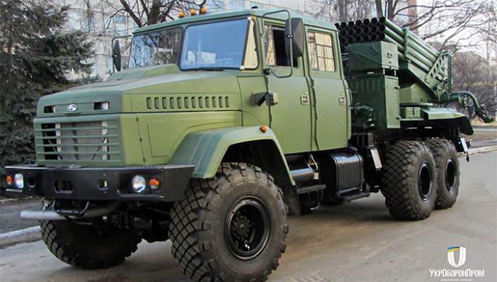 "ВСУ взяли на вооружение систему залпового огня ""Верба"""