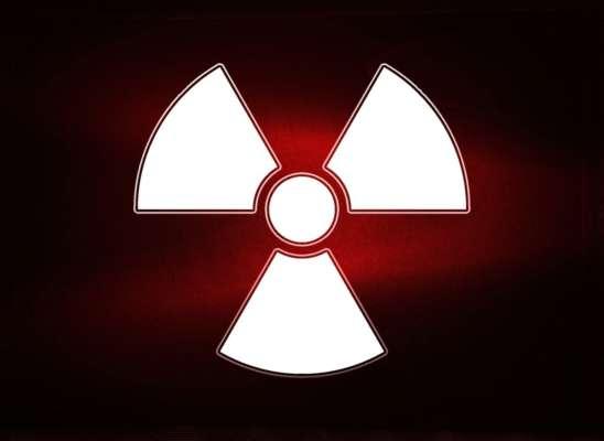 Набув чинностi договір про заборону ядерної зброї
