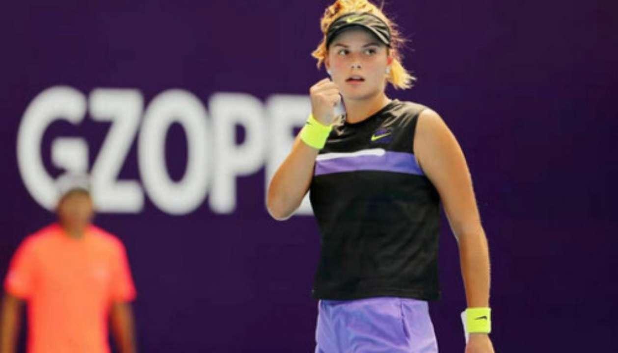 Завацька потрапила до основної сітки турніру WTA в Ліоні