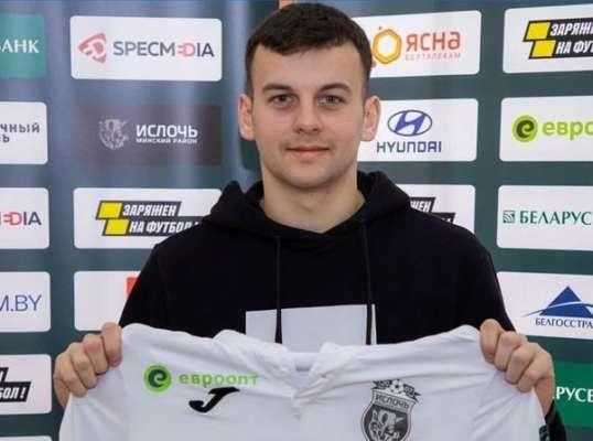 Вихованець Динамо продовжить кар'єру в середняку чемпіонату Білорусі