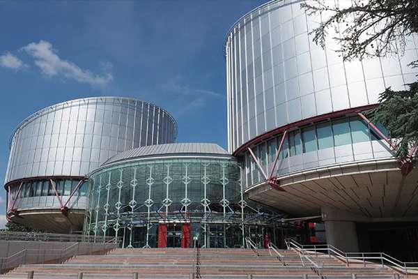Росія вперше в історії звернулася до Європейського суду зі скаргою проти України