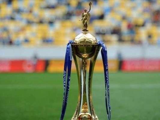 Динамо і Шахтар зіграють з клубами УПЛ. Результати жеребкування 1/8 фіналу Кубка України