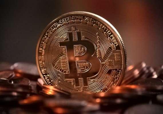 Bitcoin подолав позначку в 50 тисяч доларів