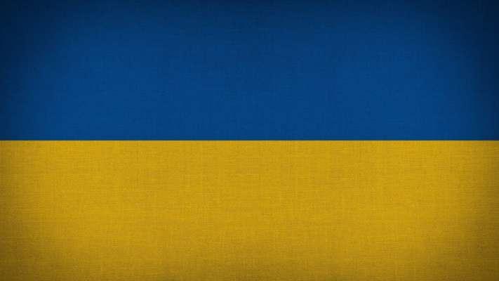 Посольство США призвало РФ уважать суверенитет Украины