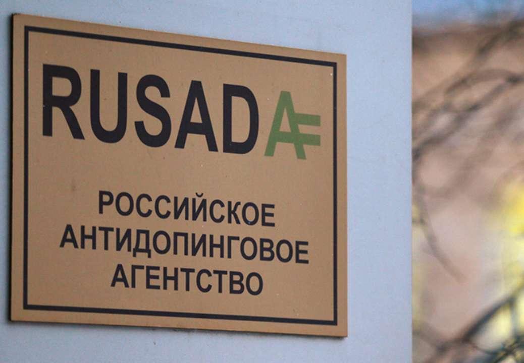Россия не будет оспаривать решение о двухлетнем отстранении