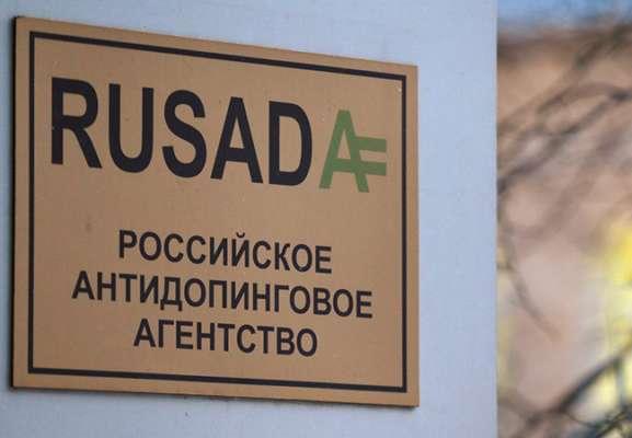 Росія не буде оскаржувати рішення про дворічну дискваліфікацію