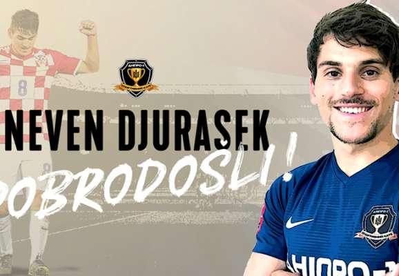 Дніпро-1 орендував півзахисника Динамо Загреб