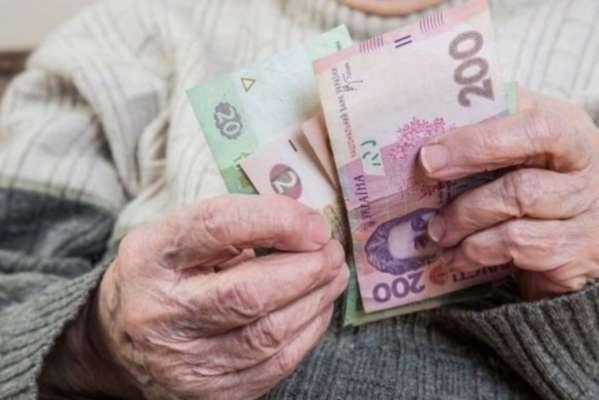 В Україні на початку року середня пенсія — 3,5 тисячі гривень