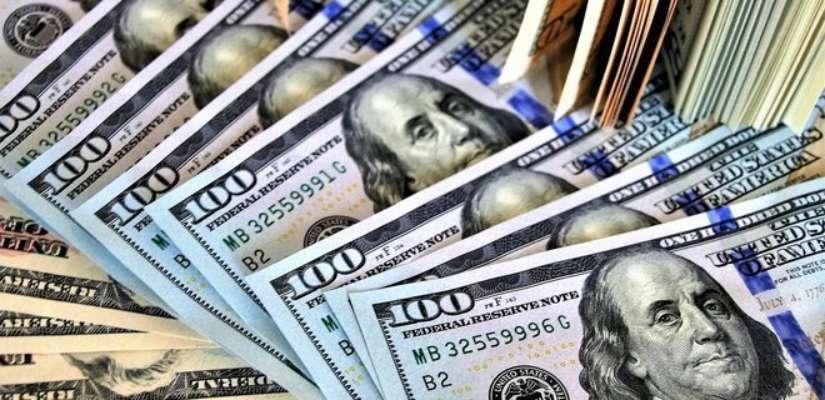 В Україні подешевшав долар: курс на 2 лютого