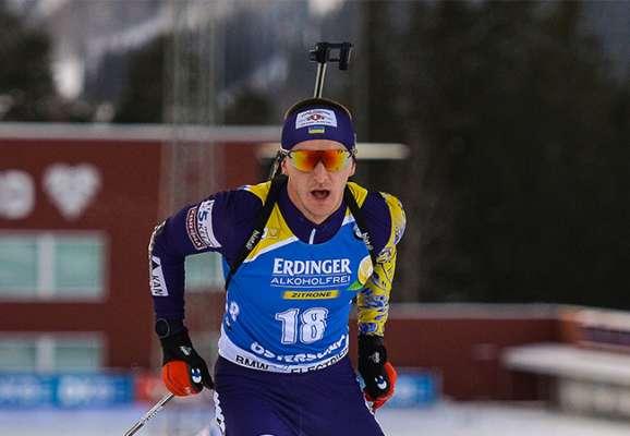 Пидручный – чемпион Украины в масс-старте