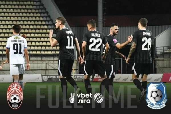 Зоря - Чорноморець - 3:0. Огляд матчу і відео голів