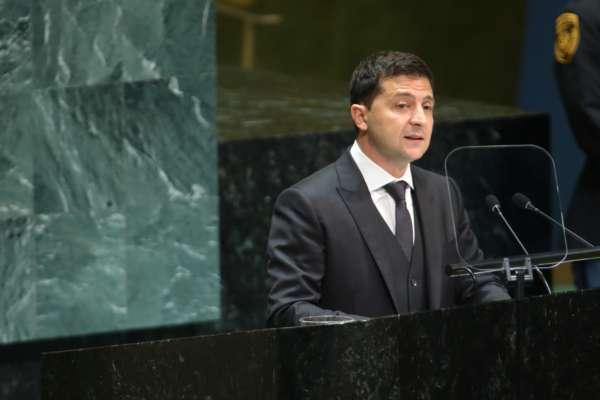 """""""Мы должны требовать соответствующих действий"""": Зеленский рассказал, чего ждет от Генассамблеи ООН"""