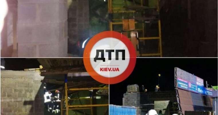 У Києві стався обвал на будівництві