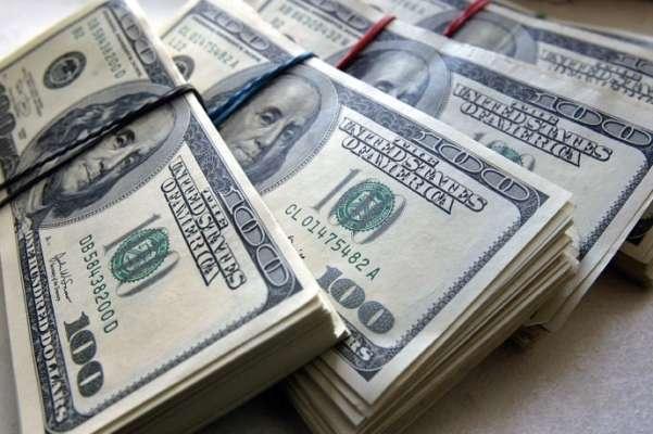 В Украине подешевел доллар: курс на 4 февраля