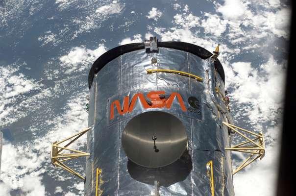 "Hubble показал снимок туманности ""Голова призрака"""
