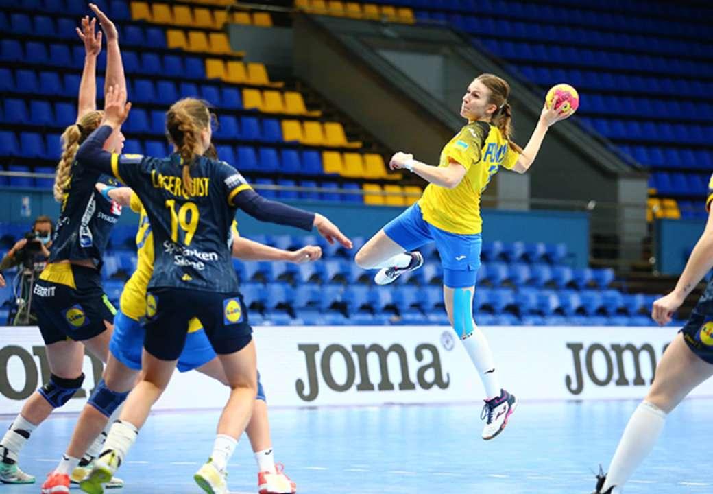 Украина обыграла резерв Швеции, но не вышла на гандбольный ЧМ