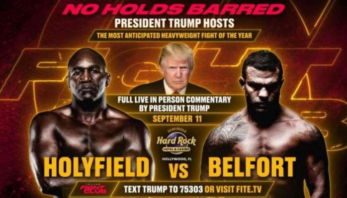 Президент США прокомментирует бой Холифилда и Белфорта
