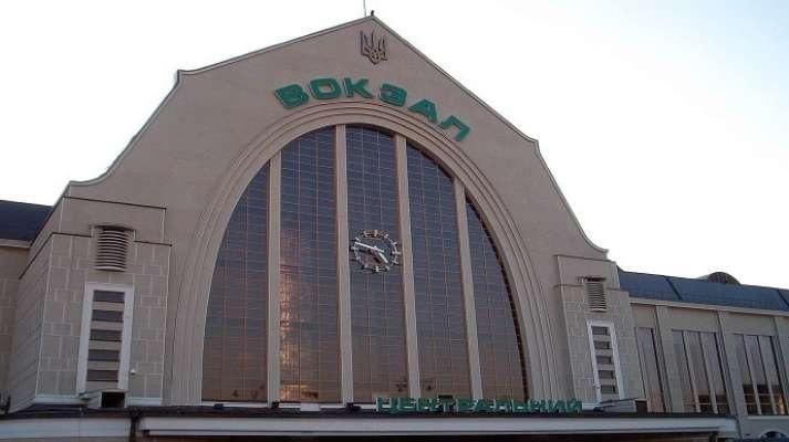 """У Києві затримали підозрюваного у """"замінуванні"""" залізничного вокзалу"""