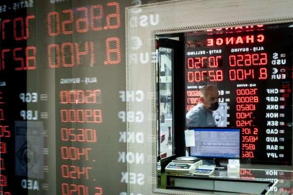 Курс валют на 10 червня: вартість долара досягла мінімуму з липня минулого року