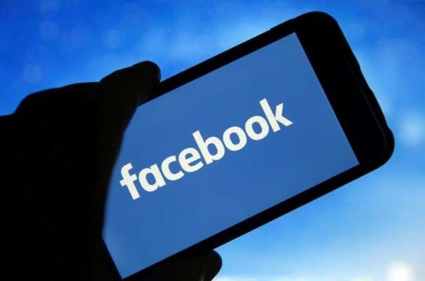 Facebook хочет уменьшить количество политический постов в ленте новостей