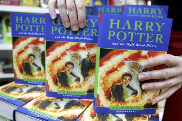 """Экземпляр из первого издания """"Гарри Поттера"""" продали на аукционе более чем за $100 тысяч"""