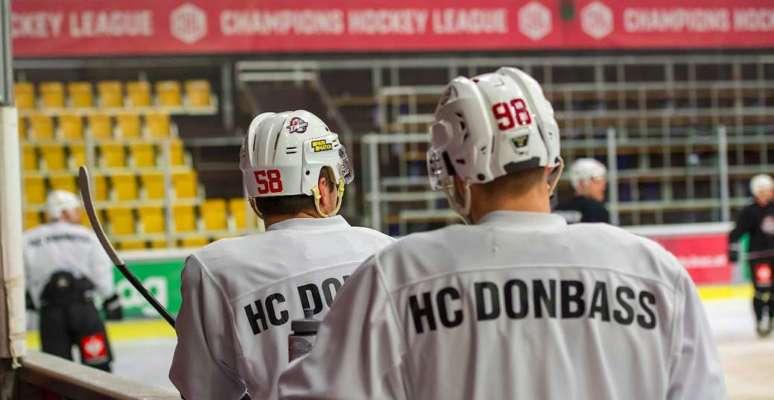 Хоккей. Донбасс хлопнул дверью в заключительном матче Лиги чемпионов