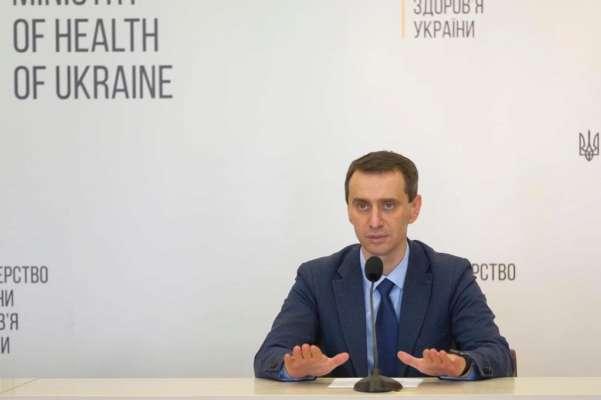 В Україні створять інноваційні ліки від коронавірусу — Ляшко