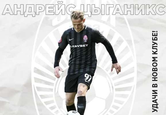 Хавбек збірної Латвії покинув Зорю