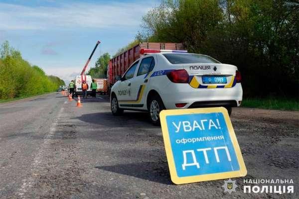 Масштабна аварія в Хмельницькій області: четверо загиблих