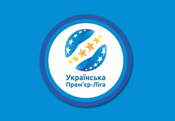 Шахтер и Динамо сыграют в 10-м туре. Календарь УПЛ-2021/22