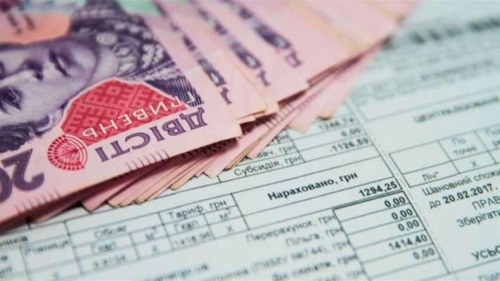 У січні українці отримали більше субсидій