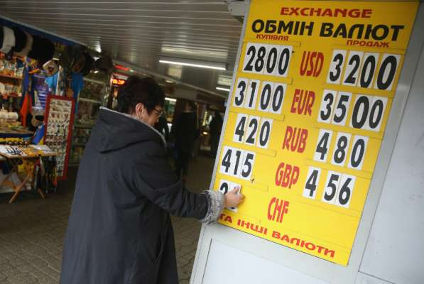 Курс валют на 18 октября: после выходных евро вырос в цене