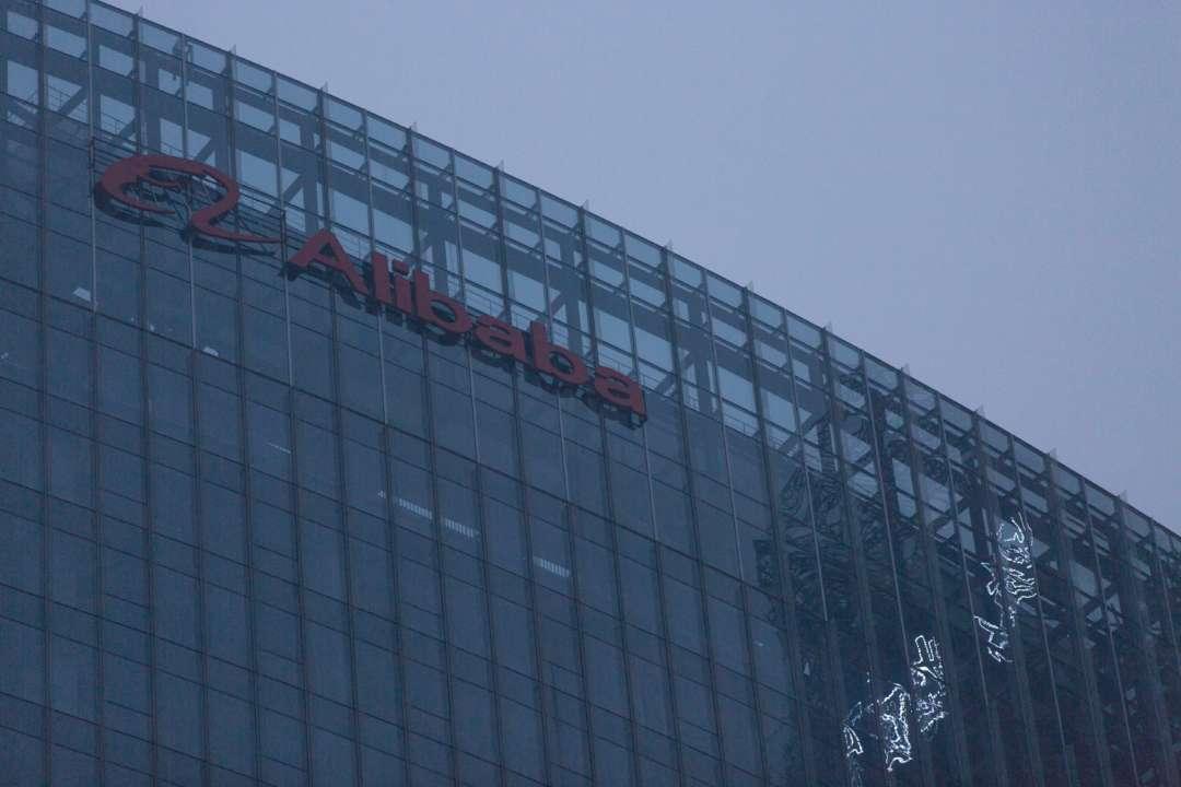 Китайська влада оштрафувала компанію Alibaba на $ 2,78 млрд