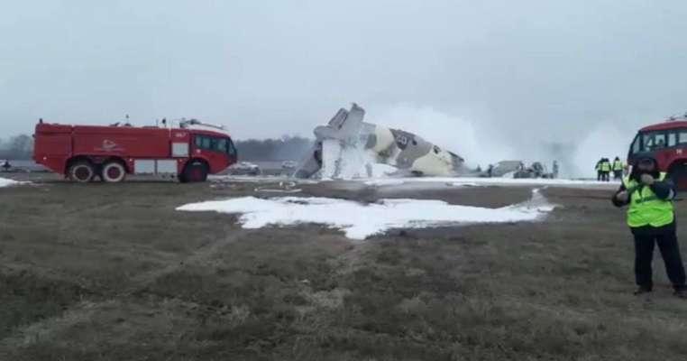 Авиакатастрофа в Казахстане: есть погибшие