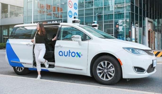 Майбутнє близько: у Китаї запустили безпілотне таксі