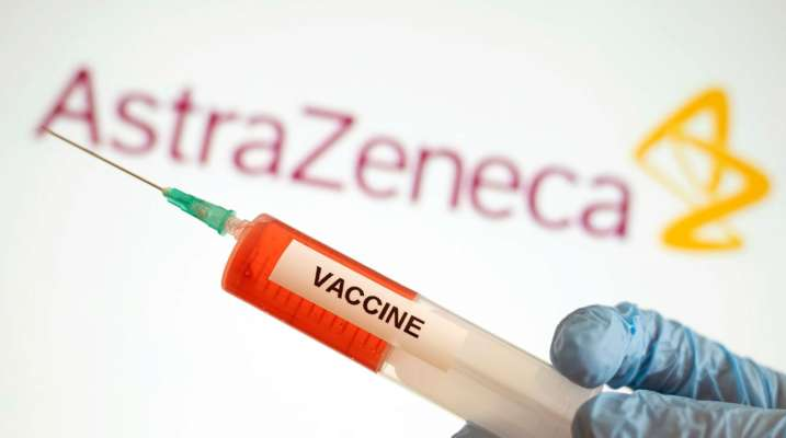 """Вакцину """"AstraZeneca"""" не робитимуть іспанцям після 55 років"""