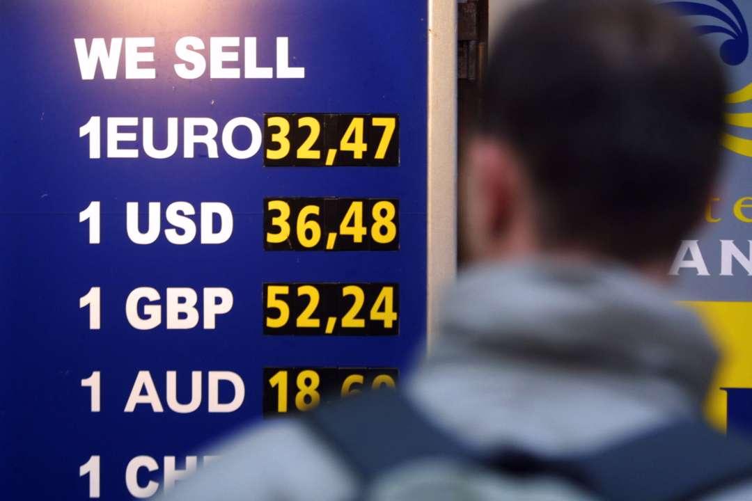 Таблиця з курсом валют