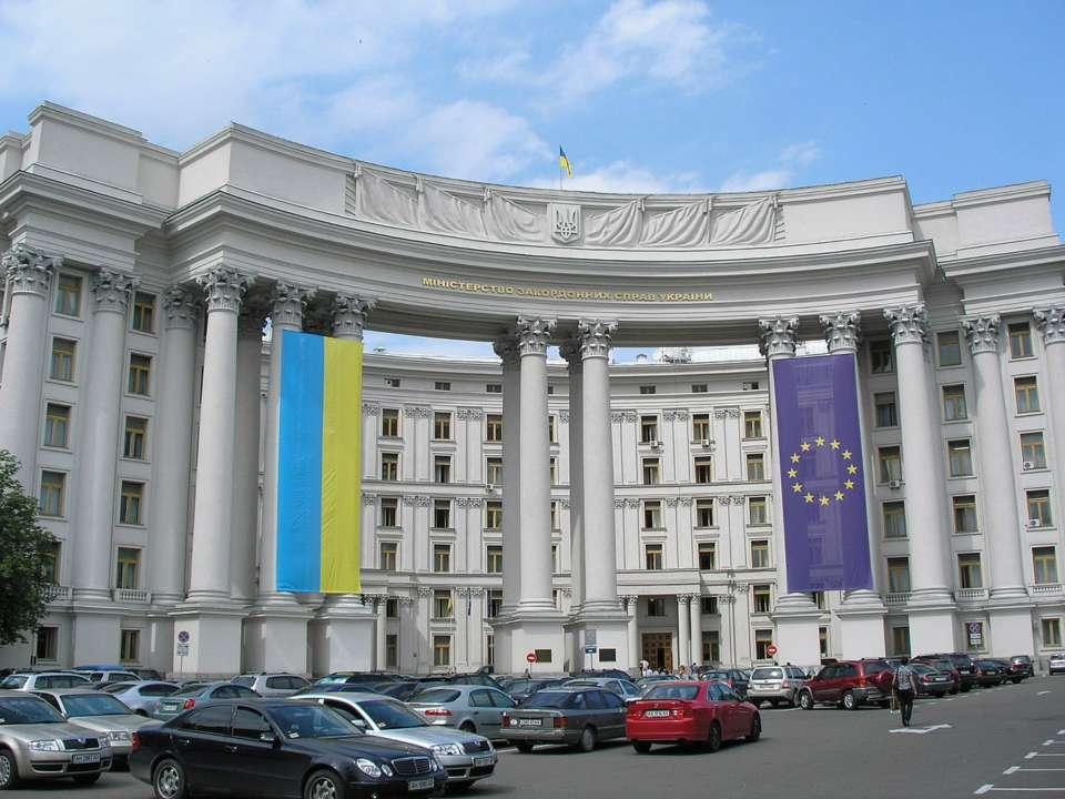 Очередная провокация: В МИД Украины отреагировали на задержание консула в РФ