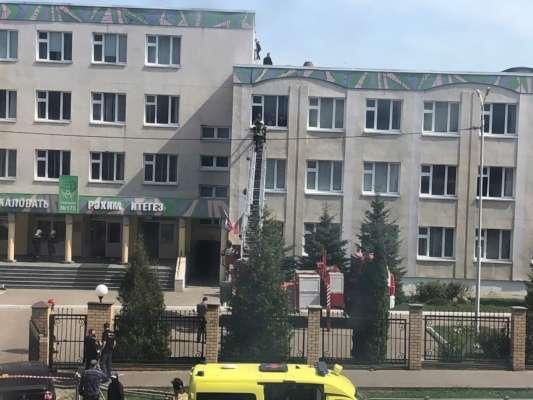Стрілянина в школі Казані: ЗМІ показали фото одного зі злочинців