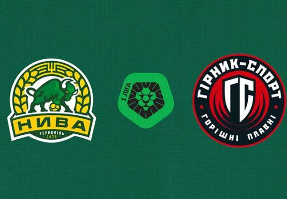 УАФ засчитала Ниве Тернополь техническое поражение в матче с Горняком-Спорт