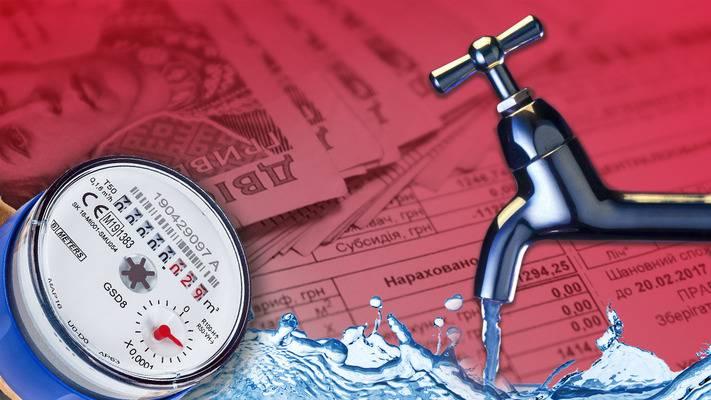 У Кабміні домовилися не підвищувати тарифи на на опалення і гарячу воду