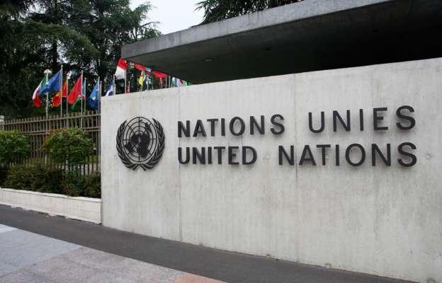 Еще одно отмененное решение Трампа: США вернулись в Совет ООН по правам человека