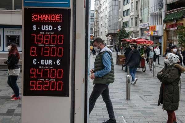 Курс валют на 11 червня: євро впав нижче 33 гривень